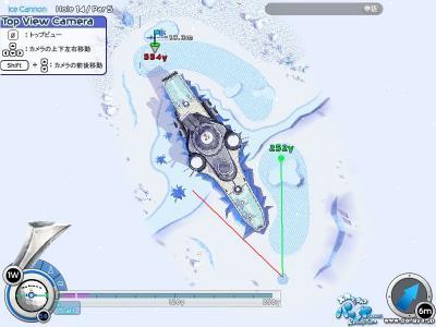 IceCanon 14H