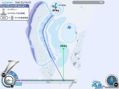 IceCanon 18H