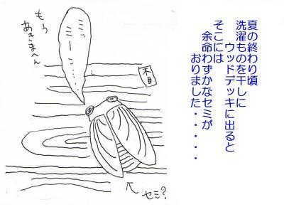 螟・_convert_20111220194559