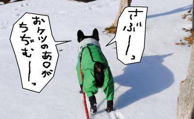 繧ゅ▲縺ィ_convert_20120306120335