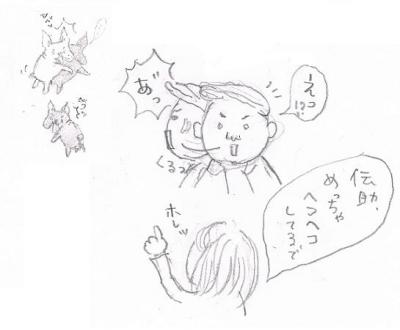 莨晏勧3_convert_20120407122544