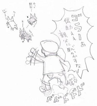 莨晏勧4_convert_20120407122555