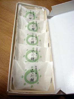 京都鶴屋=八木邸