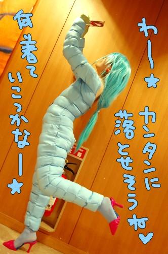 071110_photo_f.jpg