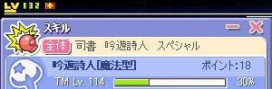 20070910184850.jpg