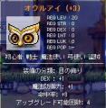 Maple0348.jpg