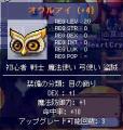 Maple0349.jpg