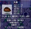 Maple0355.jpg