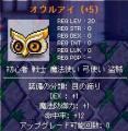 Maple0356.jpg
