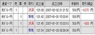 20070204082124.jpg
