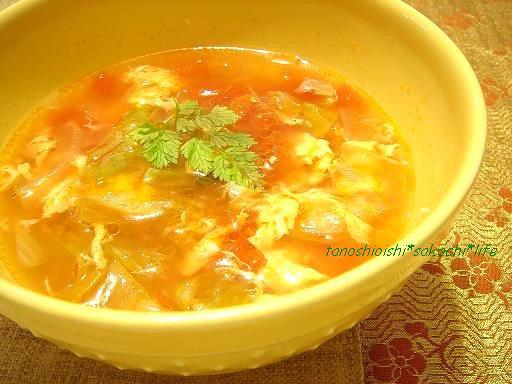 中華トマトスープ
