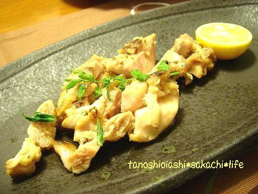 鶏モモ山椒焼き
