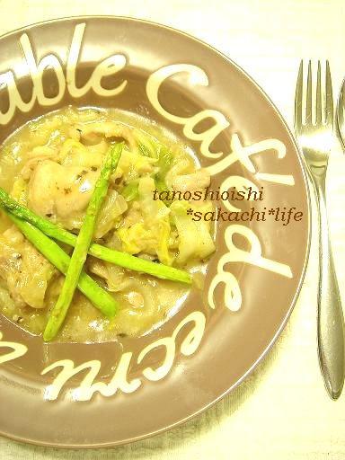鶏モモと白菜の白ワイン煮