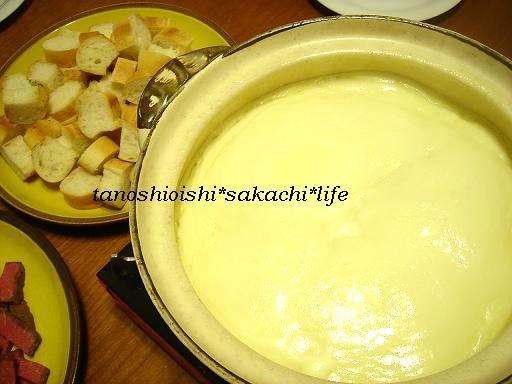 土鍋でチーズフォンデュ