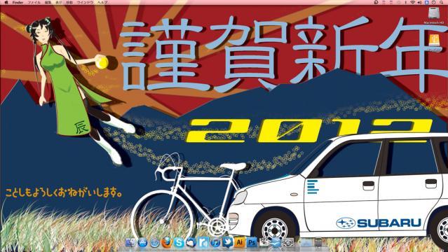 120101_20111227231245.jpg