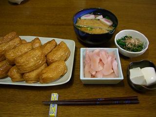 いなり寿司定食~~
