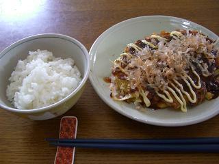 大阪名物~お好み焼き定食!