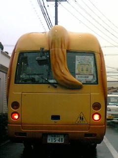 20071105161104.jpg
