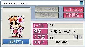 20060923153433.jpg