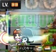 1022Lv99