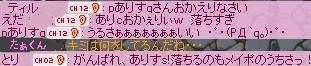 20071031213237.jpg