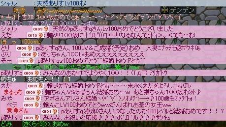 20071101000205.jpg