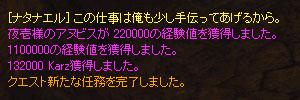 20060408.jpg