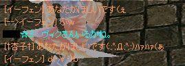20060416091737.jpg