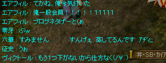 20060421234352.jpg