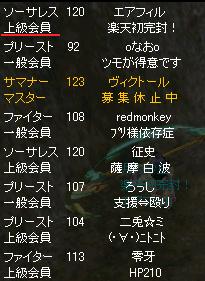 20060423233240.jpg