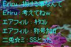 20060424003338.jpg