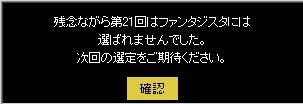 20070204100500.jpg