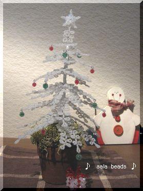 クリスマスツリーホワイト