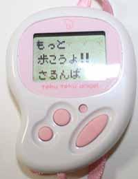 20070716084547.jpg