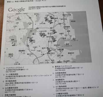 0916地図