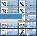 20060213020836.jpg
