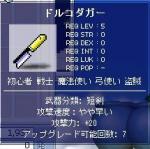 20060213025513.jpg
