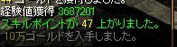 20070801190153.jpg
