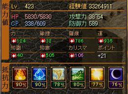 20070822160501.jpg