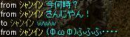 20070829220129.jpg