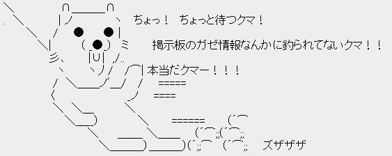2007y05m02d_052057354.jpg
