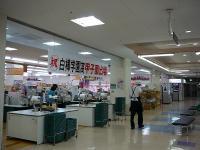 駅前のスーパーでした。