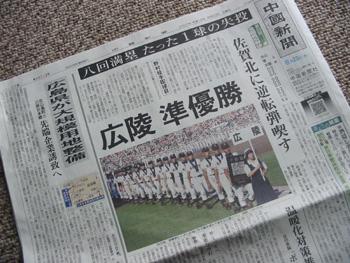 news823.jpg