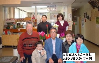 DSCN0323_20120227132619.jpg