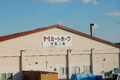 20071105tomakomai4.jpg