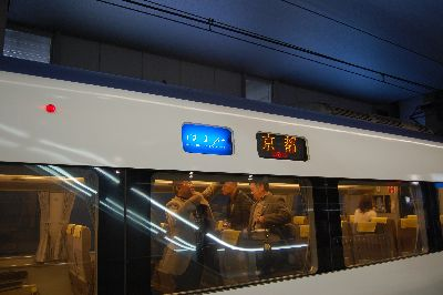 20071118kyoto.jpg