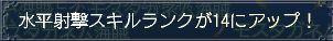 20070914095338.jpg