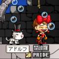 フルツはえろくないど!(`へ´*)ノ