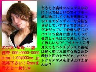 20070127000327.jpg
