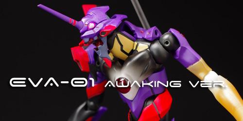 robot_eva01awaking036.jpg